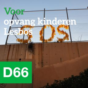 Opvang Kinderen Lesbos